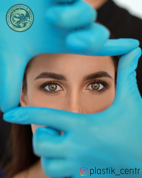 центр пластической хирургии панина 8 калининград блефаропластика